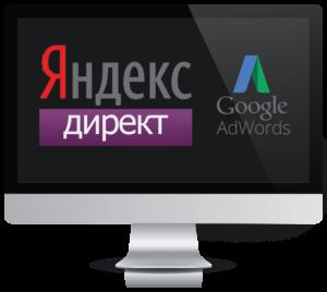 Полный разбор Яндекс.Директ и Google AdWords: что лучше?