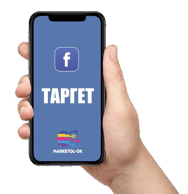 Увеличиваем продажи, узнаваемость и запоминаемость с помощью социальных сетей. Работаем с Вконтакте, Инстаграм, Фейсбук и Ютуб.
