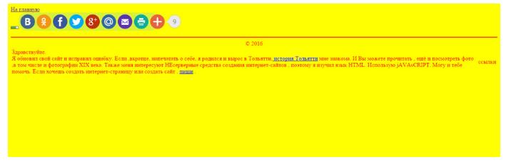 Ранжирование сайта в поисковиках, 10 причин почему сайт не может попасть в ТОП.