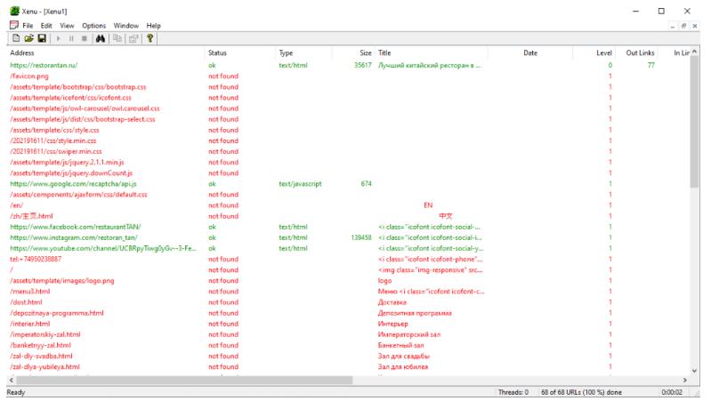 Что такое парсинг сайта и для чего он нужен. Как спарсить данные с чужого сайта. Сервисы и программы для парсинга.