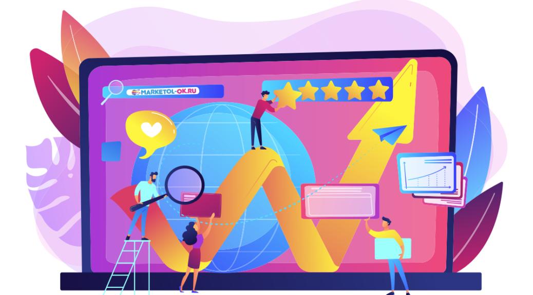Профессия интернет-маркетолог и чем он занимается