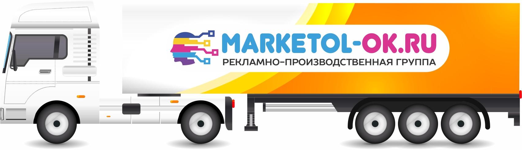 РЕКЛАМА НА ГАЗЕЛЯХ И ФУРГОНАХ Оклейка авто, корпоративного транспорта рекламой в Москве и области. СТОИМОСТЬ БРЕНДИРОВАНИЯ, ОКЛЕЙКИ ФУРГОНА в МОСКВЕ