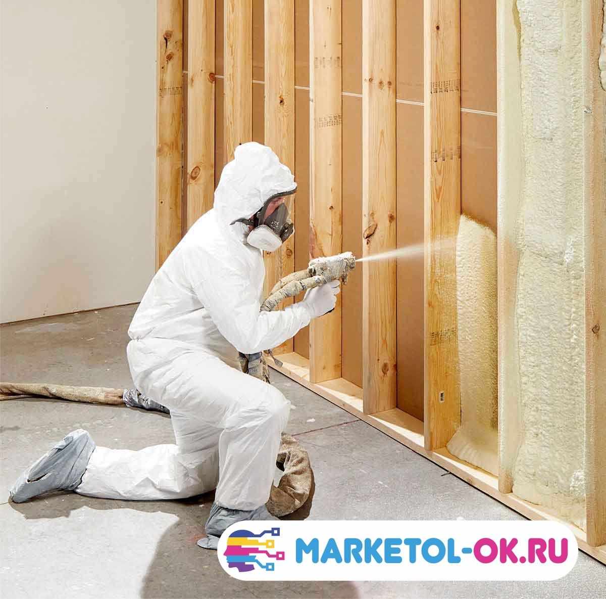 УТЕПЛЕНИЕ ППУ ЦЕНА БЕЗ ПОСРЕДНИКОВ НА 20% НИЖЕ РЫНКА Утепление пенополиуретаном цена за м2 в Москве 350 руб.